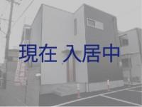 伊勢市・UC宇治山田借家 (入居中)